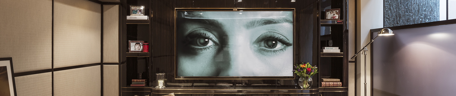 A screen showing a pair of eyes